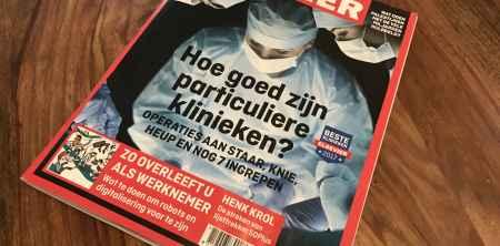 Elsevier - 8 (25-2-2017)